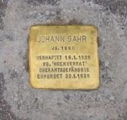 gahr1